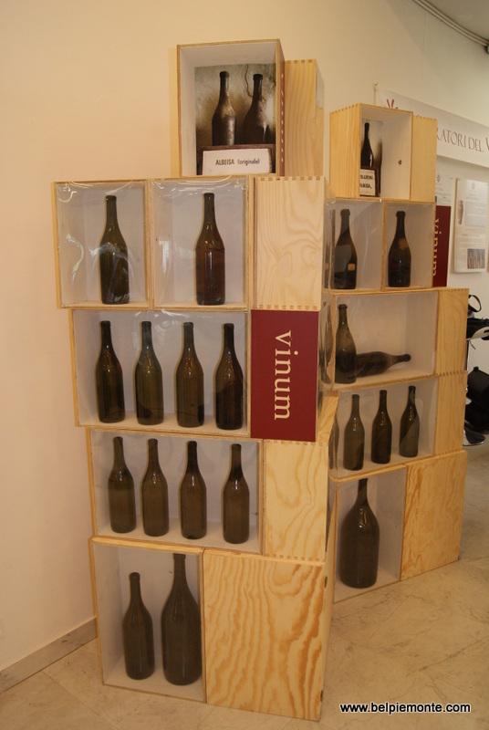 """The bottle type """"Albeisa"""""""